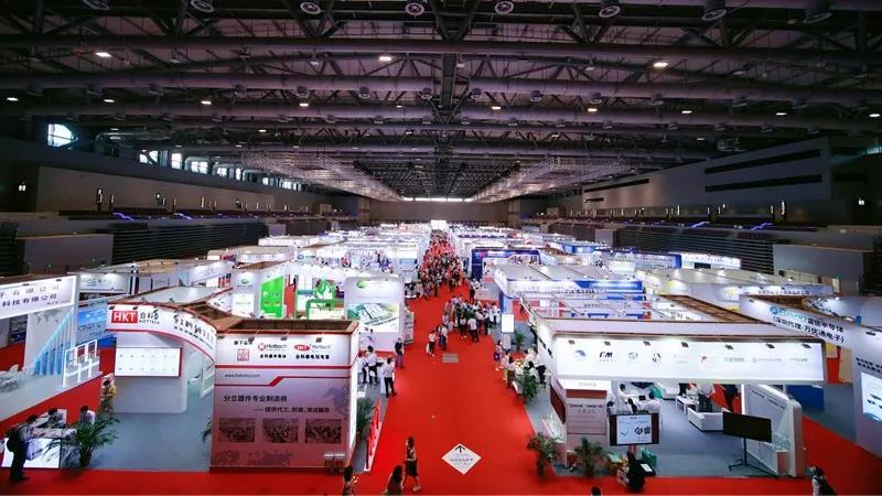 合科泰参展2021深圳电子元器件及物料采购展览会