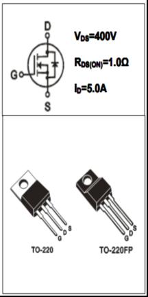 N-沟道功率MOS管