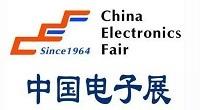 【邀请函】第93届中国电子展,在深圳会展中心约定您