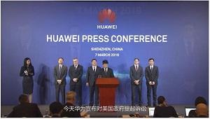 起诉美国政府53天后,华为5G迎来历史性发展机遇