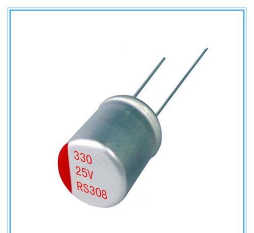 直插铝电解电容 6.8uF 50V Radial Φ4mm*7mm