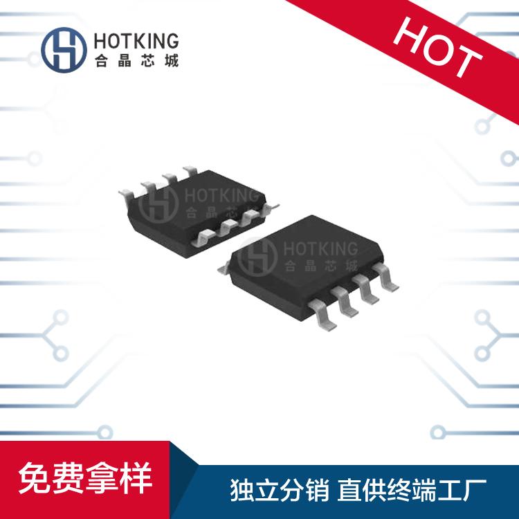 温度传感器 ADT7461 SOIC-8