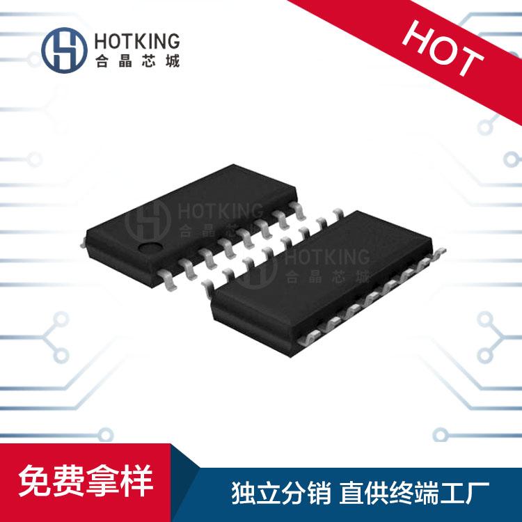 译码器 74HC138D SOIC-16