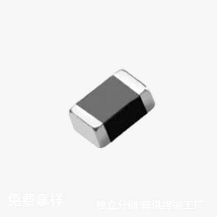贴片磁珠 0R 0805 0805