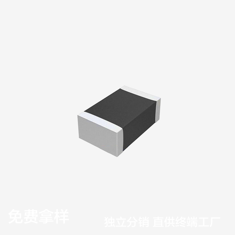 贴片磁珠 0R 1206 1206